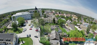 Луцьк обрали пілотним містом для реалізації потужного європроекту