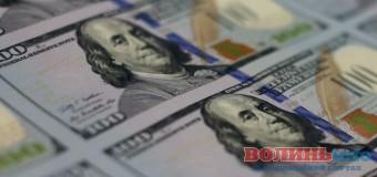 Світовий банк виділив Україні $500 млн