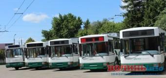 Два луцьких тролейбуси змінили маршрут