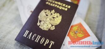 Фронтмен Limp Bizkit хоче отримати російський паспорт