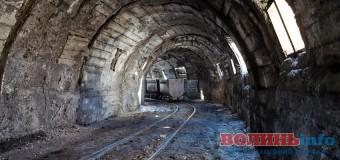 Керівником нововолинської шахти став луганчанин