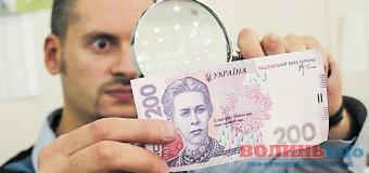 На Волині затримали чоловіка, який друкував гроші на принтері. ФОТО