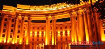 Київ відповів Москві щодо юридичних претензій на Донбас