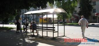 У Луцьку з'явилися нові зупинки для громадського транспорту