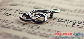 У Луцьку популяризуватимуть музичне мистецтво