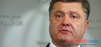 Волинську та Рівненську область хочуть об'єднати