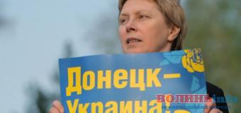 Чи правда, що США визнали незалежність Донбасу? +Відео