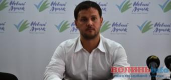 Олександр Товстенюк балотуватиметься в мери Луцька