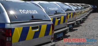 У Луцьку міліції передали сучасні позашляховики. ФОТО