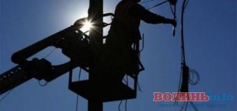 Де відключать електроенергію 15 вересня у Луцьку