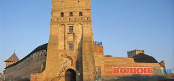 В Україні створили копію замку Любарта. ФОТО