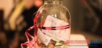 У Луцьку під час побачень збирали гроші на добру справу. ФОТО