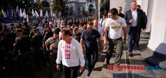 Радикальна партія вийшла з коаліції і відкликала віце-прем'єра