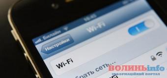 У волинських поїздах буде безкоштовний Wi-fi