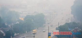 У міськраді пояснили, звідки береться дим і смог у Луцьку