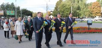У Луцьку вшанували українського Президента. ФОТО