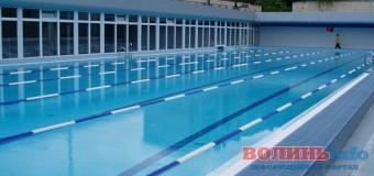 В Луцьку будуватимуть спортивні басейни