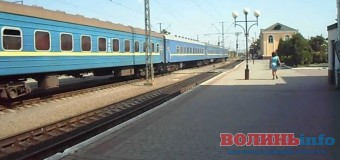 Для ковельського потяга призначили додатковий рейс