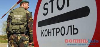 Сьогодні вступили в силу нові правила малого прикордонного руху між Україною та Польщею