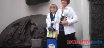 Дівчинка з Волині перемогла у всеукраїнській мистецькій акції