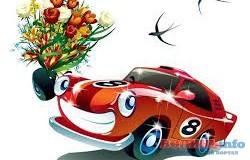 З Днем автомобіліста і дорожника!