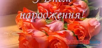 Цісарук Мар'яну, з днем народження вітаєм!