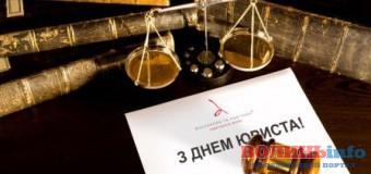 Вітаємо Чебелюк Ірину Іванівну з Днем Юриста!