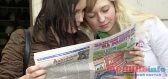 У Луцьку проводитимуть екскурсії, особливо корисні для безробітних