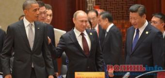 Чи правда, що Путін «витер носа» Обамі в ООН?