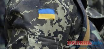 Про що говорили на засіданні ради оборони Волинської області