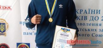 Волинський боксер здобув історичну звитягу на чемпіонаті України