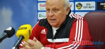 У деяких гравців був курортно-мажорний настрій – Віталій Кварцяний