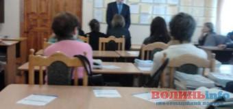 Міліція перевірить, чи підкуповували виборців у школі на Волині