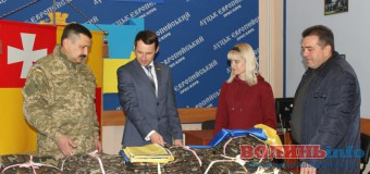 Депутати Луцької міськради передали одяг для військових