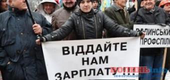 Волинські шахтарі оголосили голодування та планують ініціювати всеукраїнський страйк. ВІДЕО