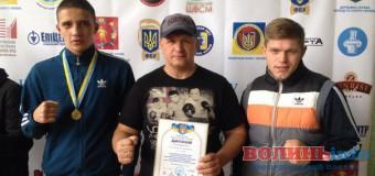 Луцький боксер привіз золоту нагороду з чемпіонату України