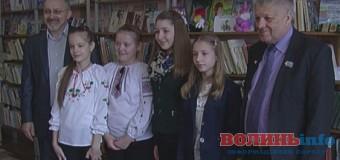 У луцькій школі відкрили куточок польської культури