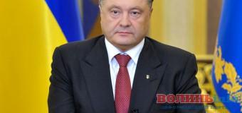 Президент України нагородив волинських митців