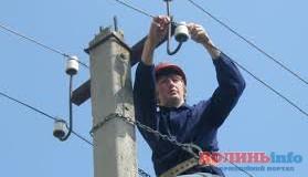 """У """"Волиньобленерго"""" пояснили, як каратимуть за крадіжку електроенергії"""