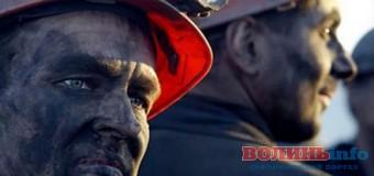 Волинські шахтарі збираються страйкувати