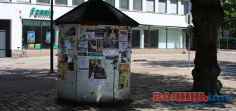 Де у Луцьку можна агітувати перед другим туром виборів мера