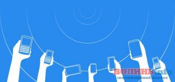 Чи матимуть лучани безкоштовний інтернет?