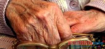На Волині у пенсіонерки вкрали 18 тисяч гривень