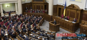 """Волинський """"мажоритарник"""" серед найбільших прогульників у парламенті"""