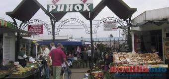 Лучанам дали відповідь на їх петицію стосовно Центрального ринку