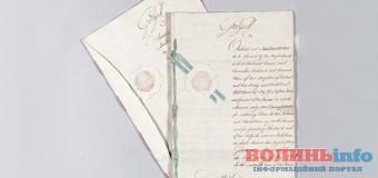 Волинянам покажуть королівський документ 1646 року
