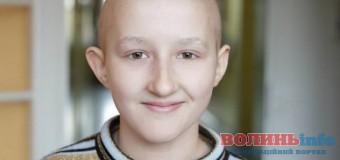 11-річній волинянці потрібні гроші на лікування