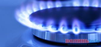 Волиняни отримають у грудні рахунки за газ нового зразка
