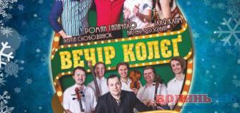 Вперше у Луцьку представлять львівські традиції кабаре