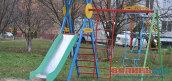Дитячі куточки у Луцьку: затишок і порядок. ФОТО